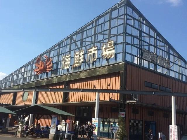 【西舞鶴】舞鶴の海鮮市場「道の駅 舞鶴港とれとれセンター ...