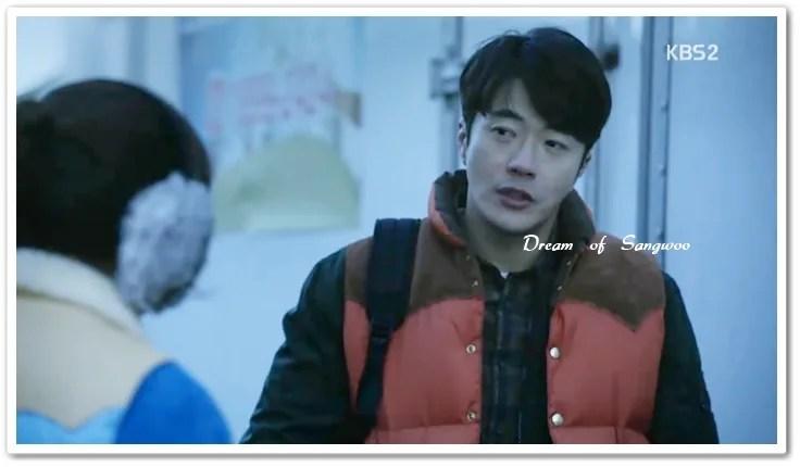 Dream of Sangwoo