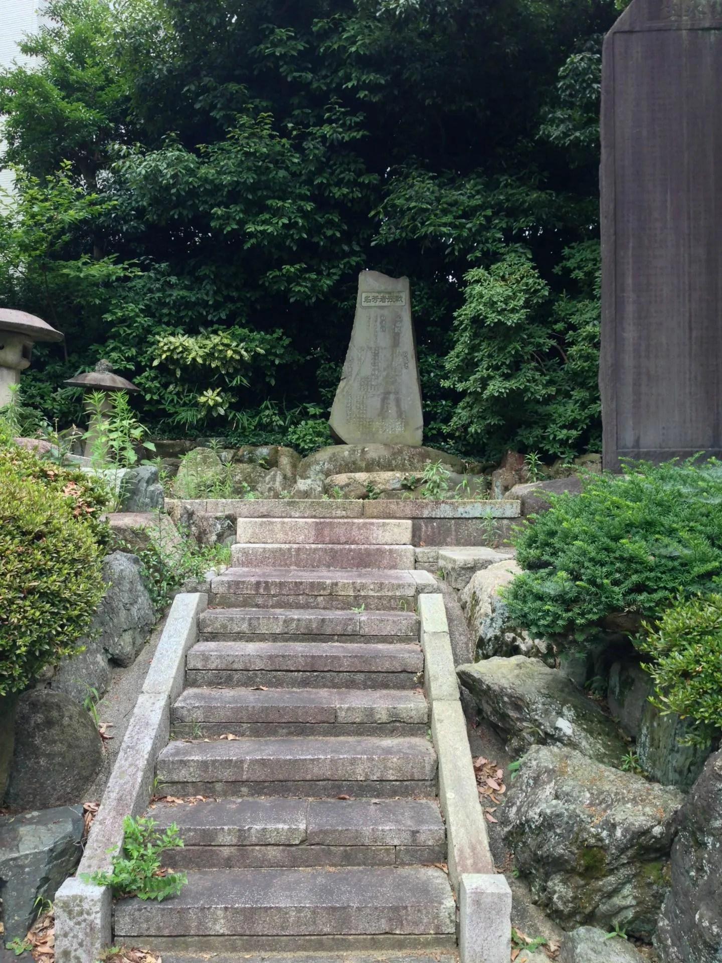 忠魂碑(成海神社) - 名古屋の神社