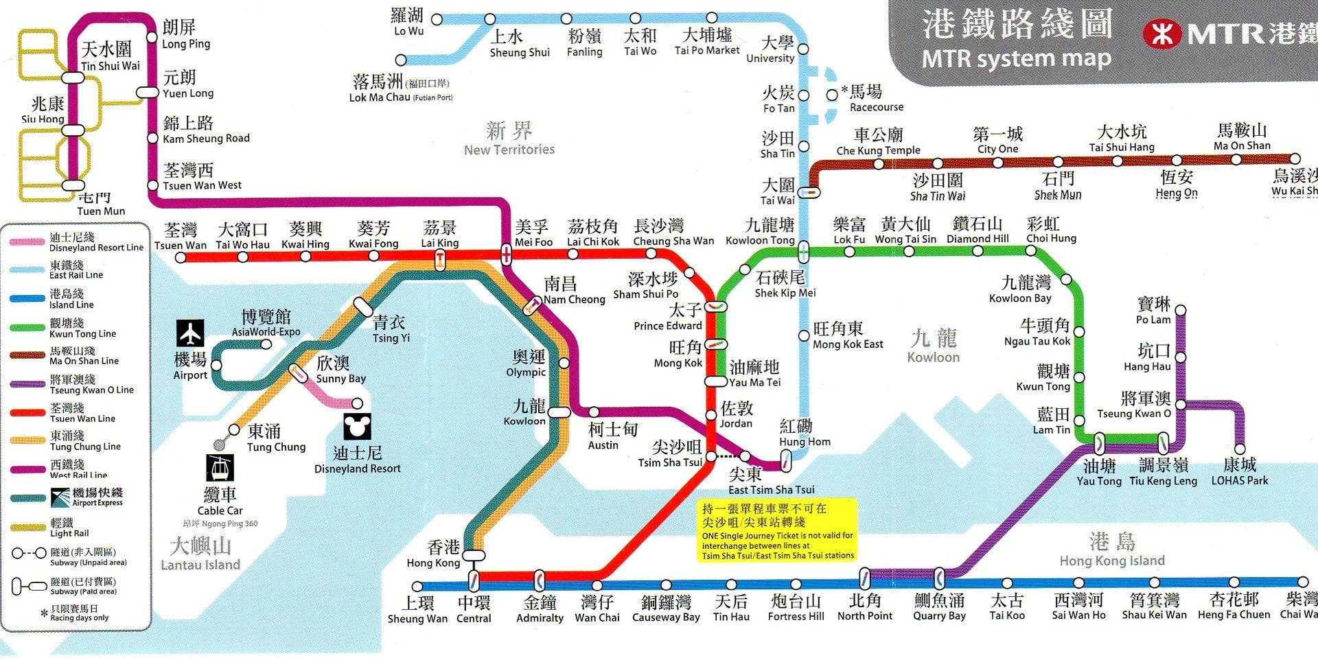 MTR路線図 - へきのROOM