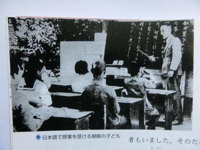 韓國「徴用工判決問題」を考える —1910年・韓國併合、35年間の朝鮮人「喪國」の歴史— - 彥四郎の中國生活