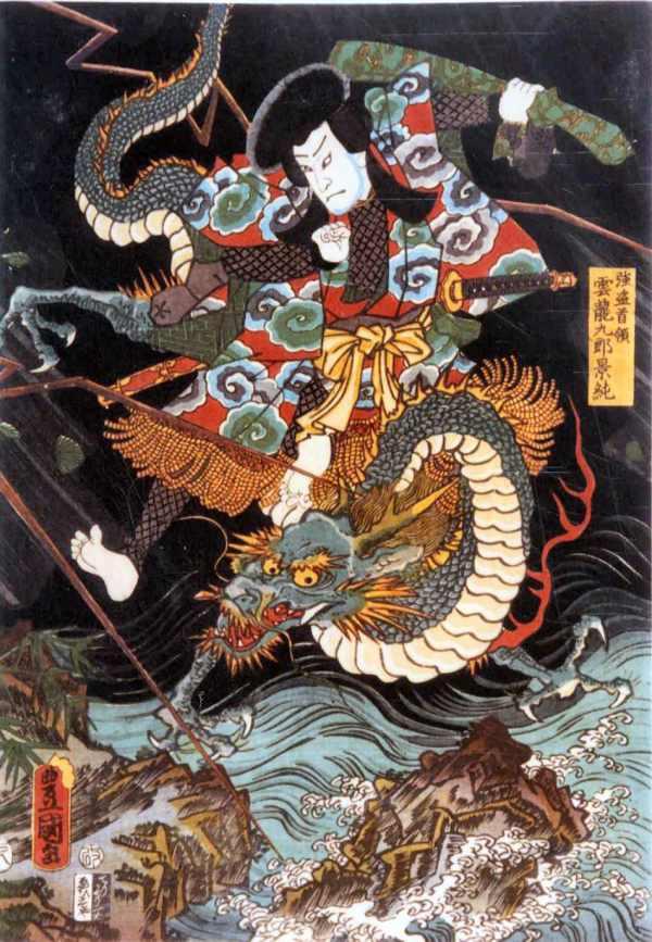 1000 Japanese Paintings
