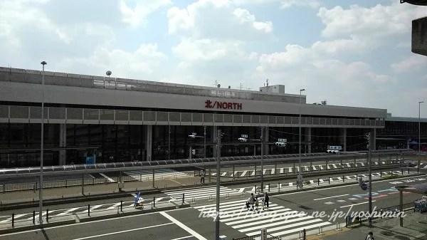 飛行機に乗らないけど大阪國際空港へ - あんなこと,こんなこと