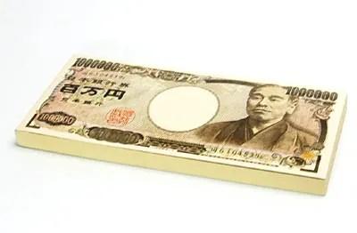 『100萬円と苦蟲女』 タナダ ユキ - 文化系女子のブログ