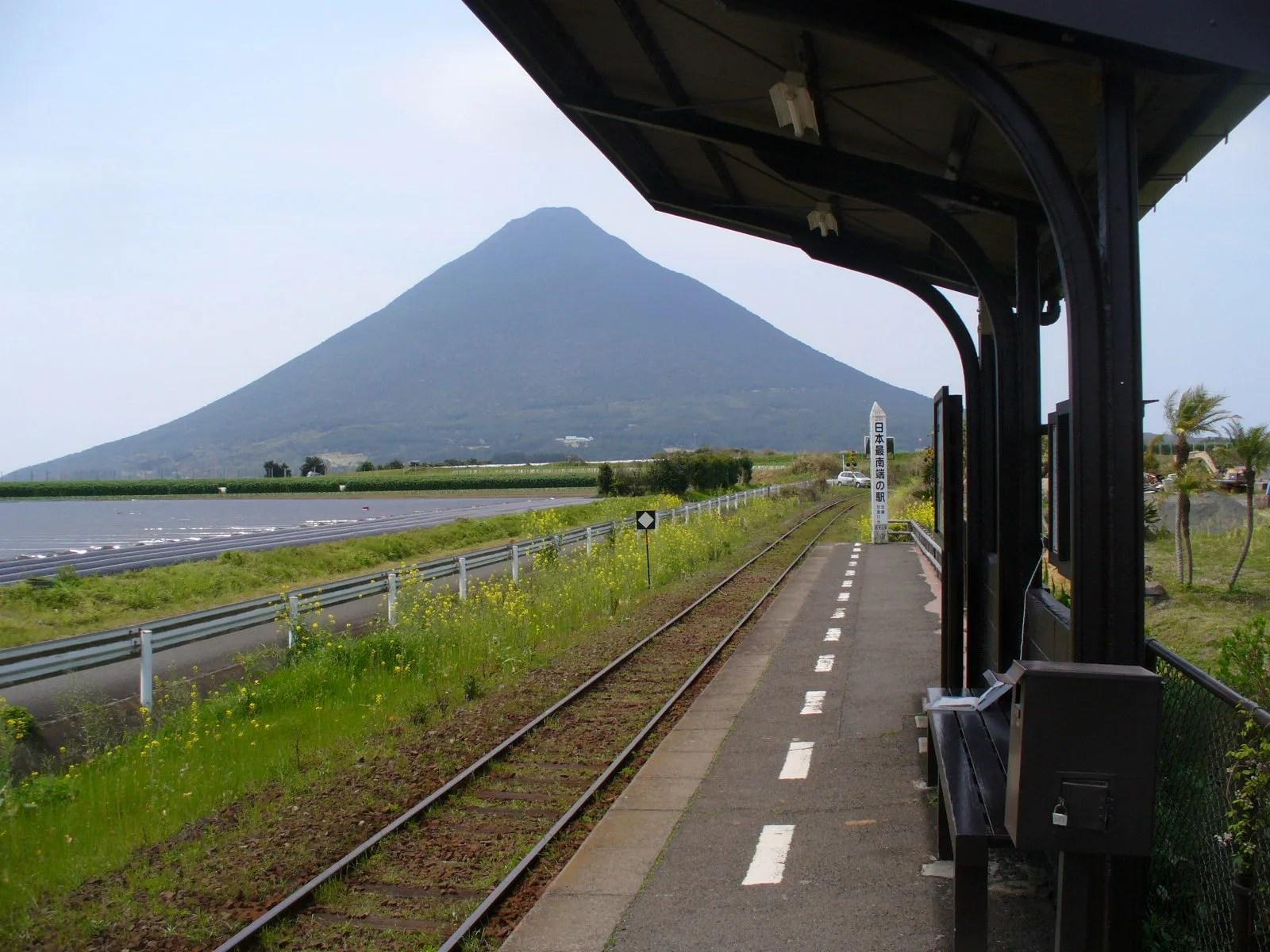 JR日本最南端の駅(指宿枕崎線・西大山駅) - 鉄道の旅 ...