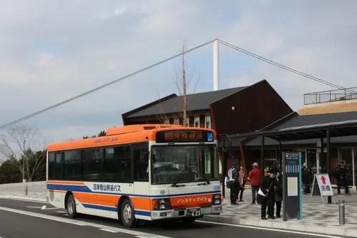 箱根西麓 三島大吊橋 その1 - バスターミナルなブログ