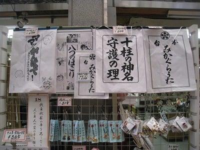 天理教教會本部(奈良県天理市) - Memory 2006/09/06-2020/06/08