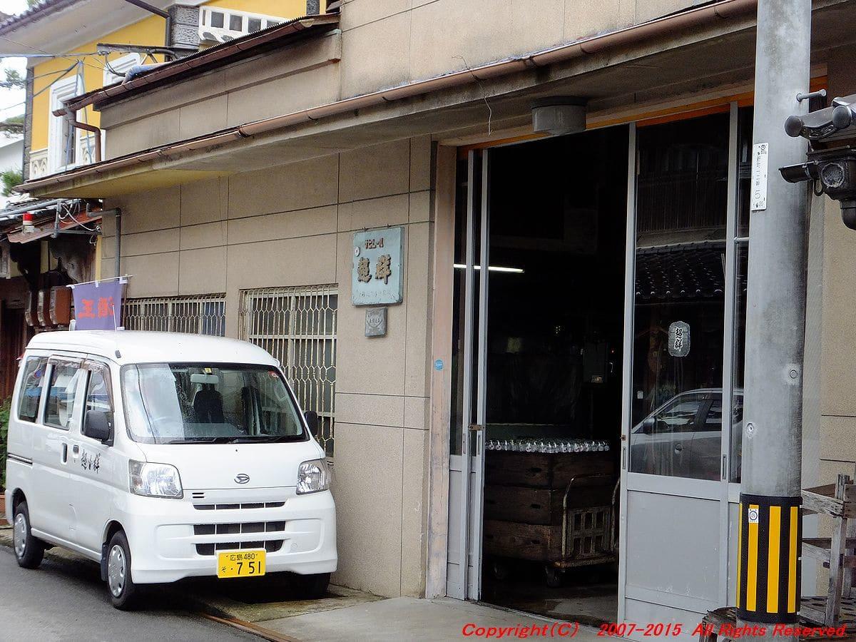 備後落合の駅と東城の生熊酒造 - 思いつくままに書くブログ