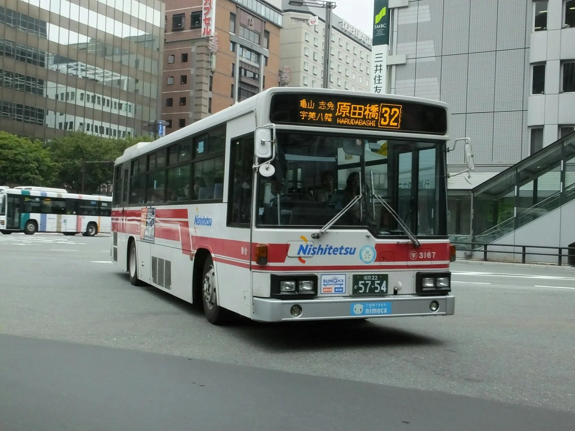 「西鉄バス58MC」のブログ記事一覧(3ページ目)-局長の気ままなブログ