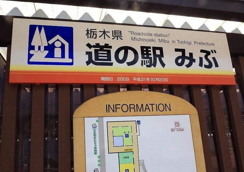 平成25年8月9日 オレンジのFJクルーザーで道の駅めぐり - 軍曹の鉄道寫真撮影記録