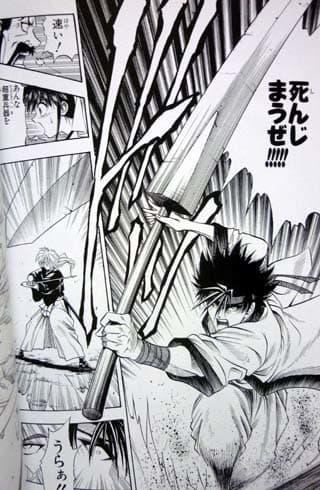 映畫『るろうに剣心』の戦闘シーンの描かれ方について - 紫の物語的解釈