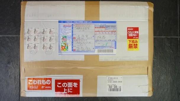 2014年11月のブログ記事一覧-岐阜の畫廊 文錦堂