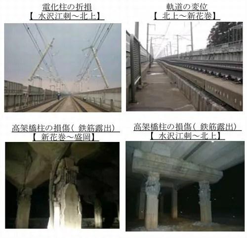 """東北新幹線、4月末に全線再開 - 徒然なるまま""""僕の趣味と遊ぶ"""""""
