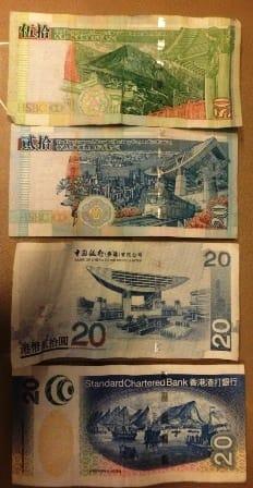 香港のお札(貨幣)~3つの銀行・違うデザイン~香港 - 象さんのウロウロ日記
