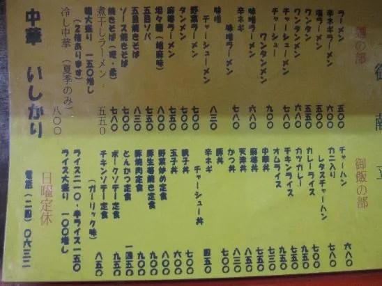 2011年2月のブログ記事一覧(7ページ目)-小田原の端々