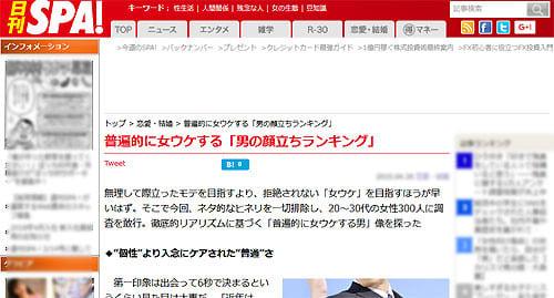 「酒」のブログ記事一覧-こんぶろ-高知の酒屋ブログ-