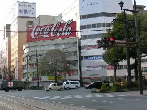 熊本市水道町にあった 「 ケルソ 」 - 「 九州 ・ 沖縄 ぐるっと ...