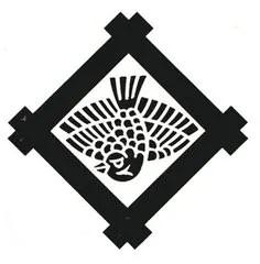 「紋」のブログ記事一覧(12ページ目)-紋やのつぶやき