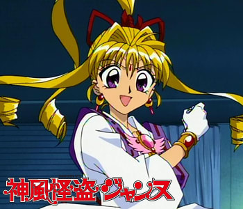 「ジャンヌ anime」の画像検索結果