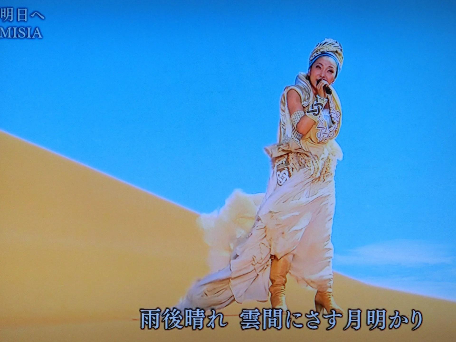 NHK「紅白歌合戦」視聴 その④ - 碓井広義ブログ