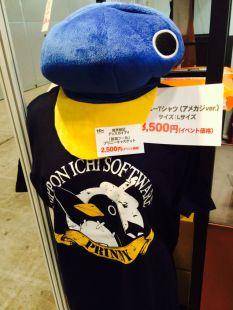 merchandise10