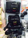 merchandise7