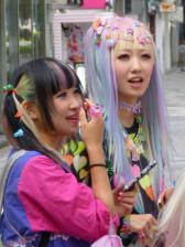 colorfuljapan24