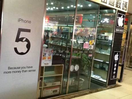Apple iPhone 5: Because You Have More Money Than Sense