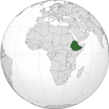 Ethiopia_(Africa_orthographic_projection).svg