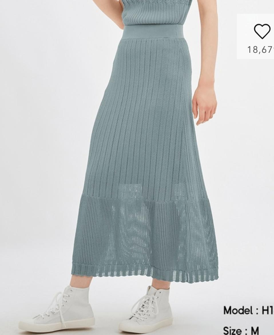 大型店透かし編みニットスカート