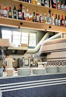 MiTo restaurant italien pizza Strasbourg Place Austerlitz four à pizzas