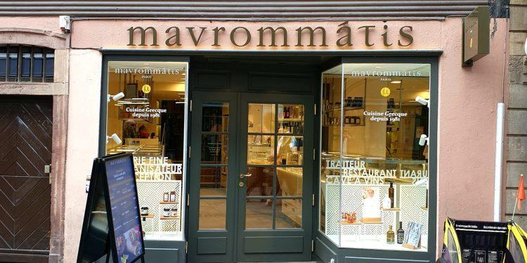 Mavrommatis restaurant facade