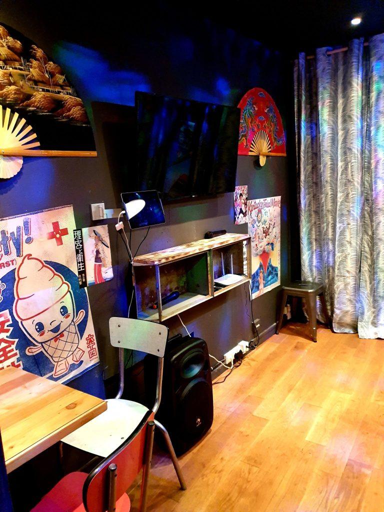 salle du karaoké