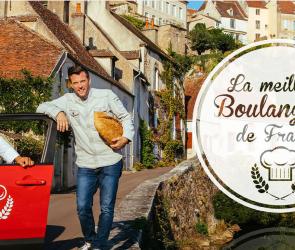 image slider La meilleure boulangerie de France Alsace 2021