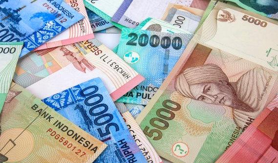 Batas Pinjaman Maksimal Diatas 200 Juta