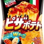 【販売再開】ピザポテト【歓喜】