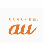 【au】スマホ料金が値下げされる!?【ピタットプラン】
