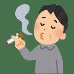 【ヘビースモーカー】禁煙していた頃について