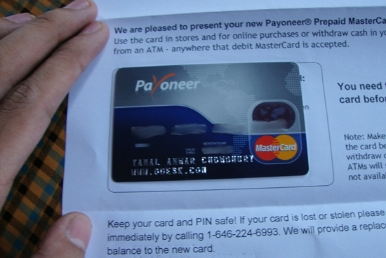 How I got a free Master Card in Bangladesh for FREE!