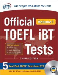 TOEFL おすすめ教材2