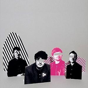 The Futureheads - The Futureheads (2004)