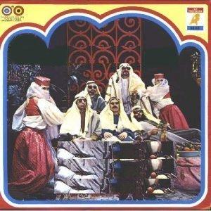 Farce Majeure - Kiele kiele Koeweit (1974)