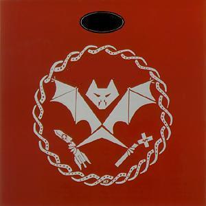 Various Artists - Virus 100 (1992)