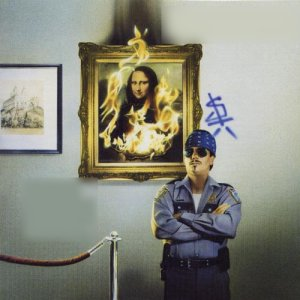 Suicidal Tendencies - The Art of Rebellion (1992)