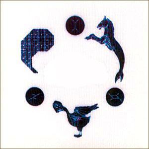 Plaid - Double Figure (2001)