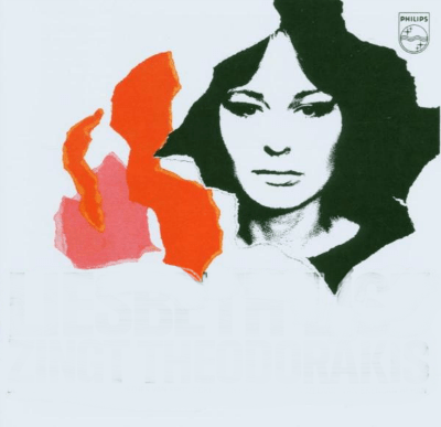 Liesbeth List - Liesbeth List Zingt Theodorakis (1967)