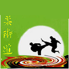 De Heideroosjes – Kung-Fu (1997)