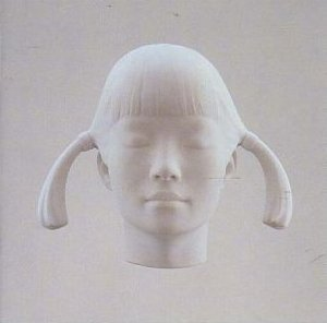 Spiritualized - Let It Come Down (2001)
