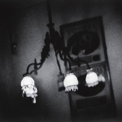 Sun Kil Moon - April (2008)