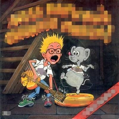 Bart de Graaf – Alles kan 'n muis gelukkig maken (1989)